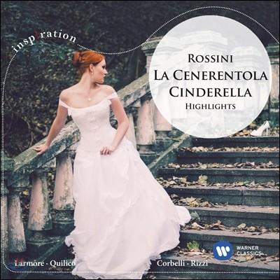 Carlo Rizzi / Jennifer Larmore 로시니: 신데렐라 - 하이라이트 (Rossini: La Cenerentola [Cinderella] - Highlights) 카를로 리치, 코벤트 가든 로열 오페라하우스 오케스트라