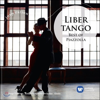 Tango For Four / Atso Almila 베스트 피아졸라 - 리베르탕고 (Libertango - Best of Piazzolla)