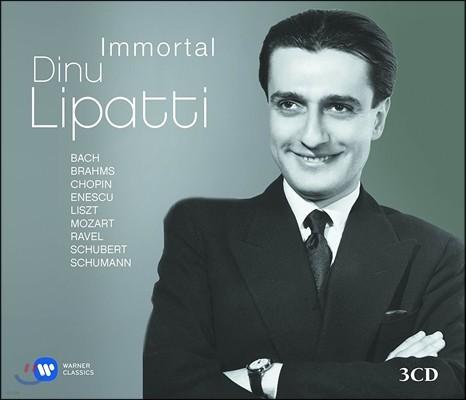 Dinu Lipatti 불멸의 리파티: 디누 리파티 베스트 선집 (Immortal Dinu Lipatti)