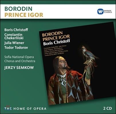 Jerzy Semkow / Boris Christoff 보로딘: 이고르 공 - 보리스 크리스토프, 소피아 국립극장 합창단과 오케스트라, 예르지 셈코프 (Borodin: Prince Igor)