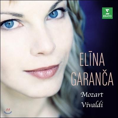 Elina Garanca 엘리나 가란차 베스트 음반 - 모차르트와 비발디 아리아 (Mozart / Vivaldi: Arias)