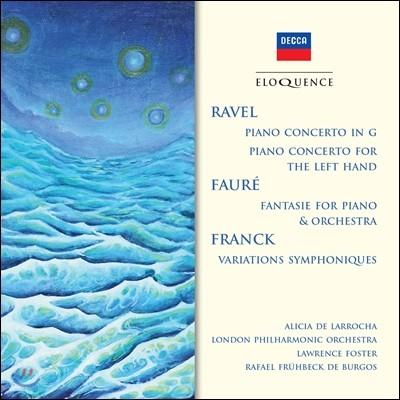 Alicia de Larrocha 라벨: 피아노 협주곡 / 포레: 환상곡 / 프랑크: 교향적 변주곡 (Ravel: Piano Concerto / Faure: Fantasie / Franck: Variations Symphoniques) 알리샤 데 라로차