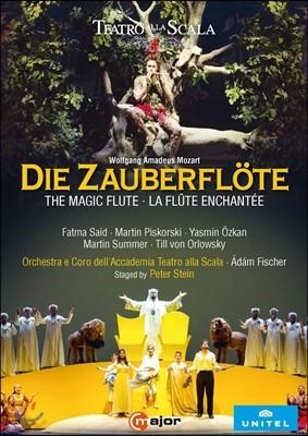 Fatma Said / Adam Fischer 모차르트: 오페라 '마술피리' - 파트마 자이드, 마르틴 피슈코르스키, 라 스칼라 아카데미아 오케스트라, 아담 피셔 (Mozart: Die Zauberflote [The Magic Flute])