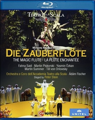 Fatma Said / Adam Fischer 모차르트: 오페라 '마술피리' - 아담 피셔 (Mozart: Die Zauberflote [The Magic Flute])