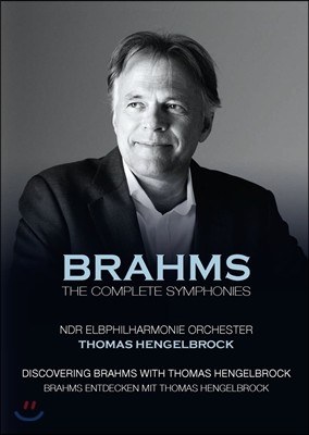 Thomas Hengelbrock 브람스: 교향곡 전곡집 - 토마스 헹겔브로크, 북독일 엘브 필하모니 오케스트라 (Brahms: The Complete Symphonies)