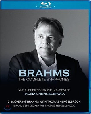 Thomas Hengelbrock 브람스: 교향곡 전곡집 - 토마스 헹겔브로크, 엘브 필하모니 오케스트라 (Brahms: The Complete Symphonies)