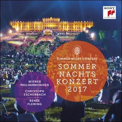 Christoph Eschenbach 2017 빈 필하모닉 썸머 나잇 콘서트: 여름 음악회 - 크리스토프 에센바흐, 르네 플레밍 (Summer Night Concert 2017)