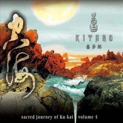 Kitaro (기타로) - Sacred Journey Of Ku-Kai5
