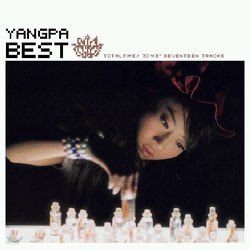 양파 - Best : 피안화(彼岸花)