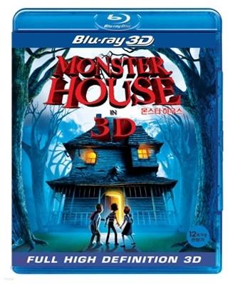 몬스터 하우스 3D : 블루레이