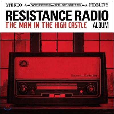 드라마 '더 맨 인 더 하이 캐슬' 인스파이어 앨범 (Resistance Radio: The Man In The High Castle Album)