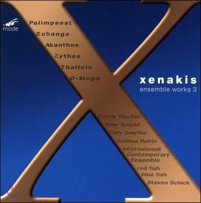 Steven Schick / International Contemporary Ensemble 크세나키스: 앙상블 음악 3집 - 복기지, 교환, 아칸토스, 지토스 (Iannis Xenakis: Ensemble Works 3 - Palimpsest, Echange, Akanthos, Zythos)