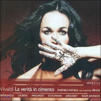 Guillemette Laurens 비발디: 라 베리타 인 시멘토 (Vivaldi: La Verita in cimento)