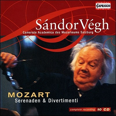 Sandor Vegh 모차르트: 세레나데와 디베르티멘토 (Mozart: Serenades and Divertimenti)