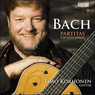 바흐 : 무반주 바이올린 파르티타 (기타편곡)
