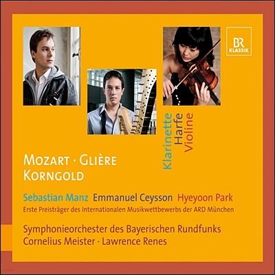 박혜윤 / Emmanuel Ceysson 모차르트: 클라리넷 협주곡 / 코른골트: 바이올린 협주곡 / 글리에르: 하프 협주곡
