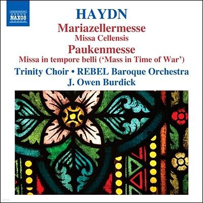 Trinity Choir 하이든: 전시 미사, 마리아첼러 미사 (Haydn: Marazellermesse, Paukenmesse)