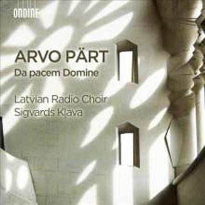 패르트: 트리오디온, 마니피캇 안티폰 (Part: Triodion, Magnificat-antiphonen Nr.1-7) - Sigvards Klava