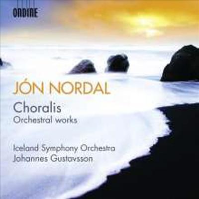 노르달: 관현악 작품집 (Nordal: Orchestral Works) - Johannes Gustavsson