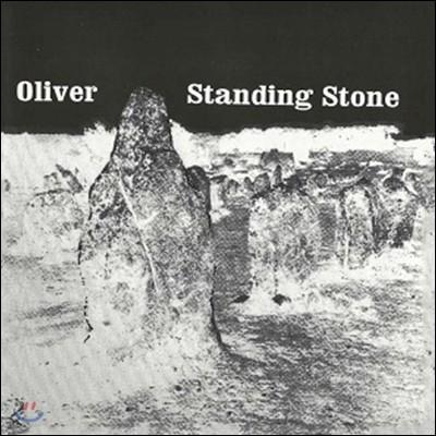Oliver (올리버) - Standing Stone