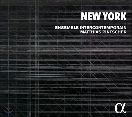 Matthias Pintscher / Ensemble Intercontemporain 뉴욕 - 현대음악 작품집: 바레즈 / 카터 / 스티브 라이히 / 존 케이지 (New York) 앙상블 앵테르콩탕포랭, 마티아스 핀처