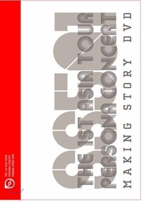 SS 501 1st 아시아투어 라이브콘서트 - 페르소나 인 서울 : 메이킹 스토리
