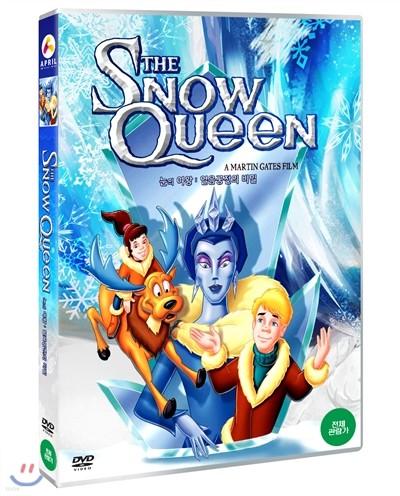 눈의 여왕:얼음궁전의 비밀