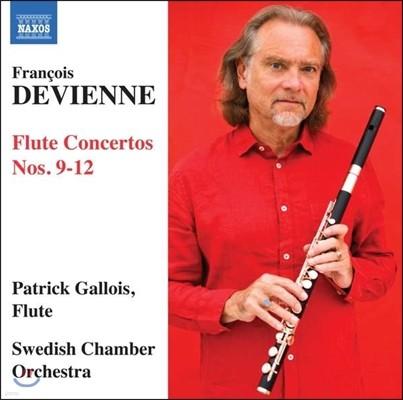 Patrick Gallois 드비엔느: 플루트 협주곡 3집 - 9-12번 (Francois Devienne: Flute Concertos Nos.9-12) 패트릭 갈루아, 스위스 챔버 오케스트라
