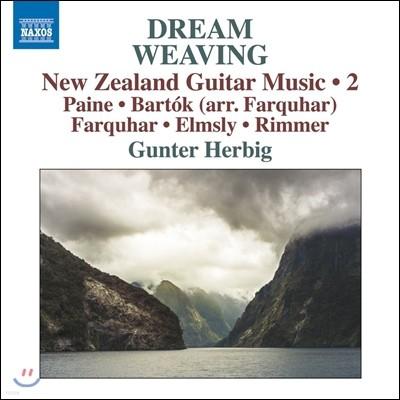 Gunter Herbig 뉴질랜드 기타 작품 2집 - 바르톡 / 파쿠하르 / 브루스 페인 외 (Dream Weaving - New Zealand Guitar Music 2) 군터 헤르비히