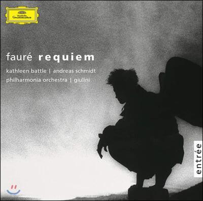 Seiji Ozawa 포레: 레퀴엠 (Faure: Requiem)
