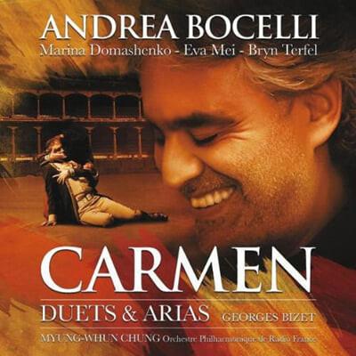 Agnes Baltsa 비제: 카르멘 (Bizet: Carmen)