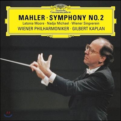 Gilbert Kaplan 말러: 교향곡 2번 '부활' - 길버트 카플란 (Mahler: Symphony No. 2 'Resurrection')