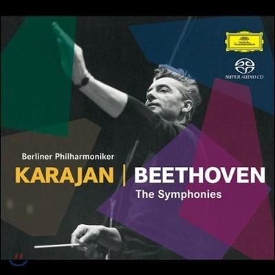 Herbert Von Karajan 베토벤: 교향곡 60년대 녹음 전집 (Beethoven: The Symphony) 카라얀