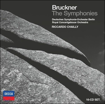 Riccardo Chailly 브루크너: 교향곡 전곡집 (Bruckner: The Symphony)