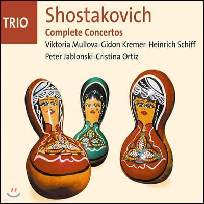 쇼스타코비치: 협주곡 전집 (Shostakovich: Complete Concertos)