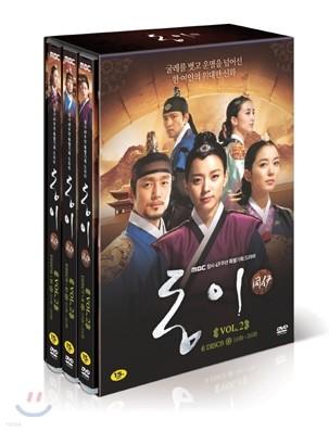 동이 Vol.2 (19화~36화) : MBC창사 49주년 특별기획
