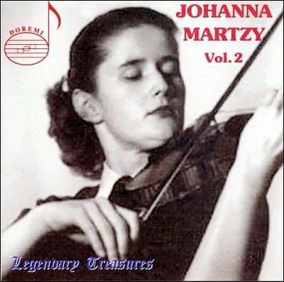 Johanna Martzy 요한나 마르치 2집 - 베토벤: 바이올린 협주곡 / 모차르트: 소나타 K.454