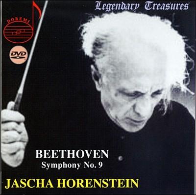 Jascha Horenstein 베토벤: 교향곡 9번 합창 (Beethoven : Symphony No.9)