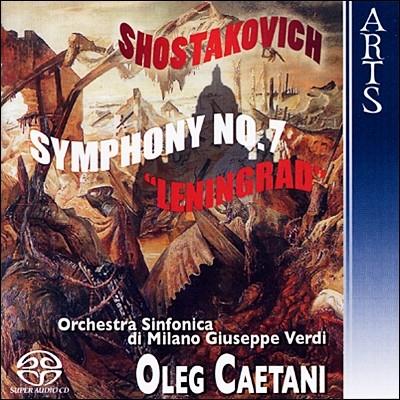 쇼스타코비치 : 교향곡 7번 - 올레그 카에타니