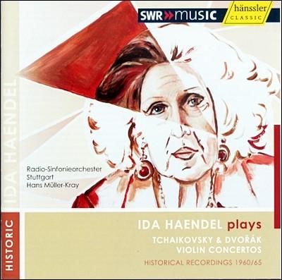 Ida Haendel 차이코프스키, 드보르작 : 바이올린 협주곡 - 이다 헨델 (Tchaikovsky & Dvorak Violin Concertos)