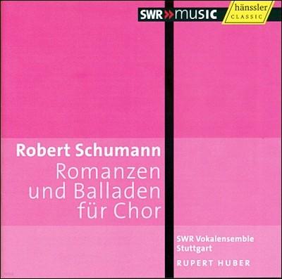 SWR Vokalsensemble Stuttgart 슈만: 합창을 위한 로망스와 발라드 (Schumann: Romance & Ballade For Choir)