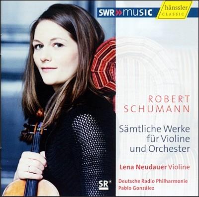 슈만 : 바이올린과 오케스트라를 위한 작품집 - 레나 노이다우어