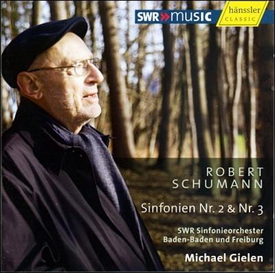 슈만 : 교향곡 2번, 교향곡 3번 - 미하엘 길렌