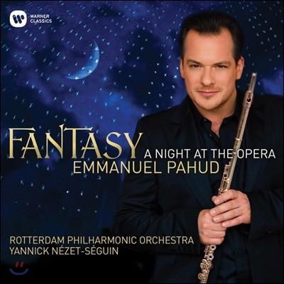 Emmanuel Pahud 판타지 - 오페라의 밤 (Fantasy - A Night at the Opera) 엠마뉘엘 파후드