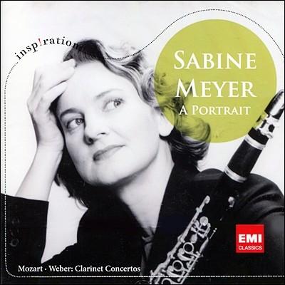 자비네 마이어의 초상 : 모차르트 & 베버 클라리넷 협주곡