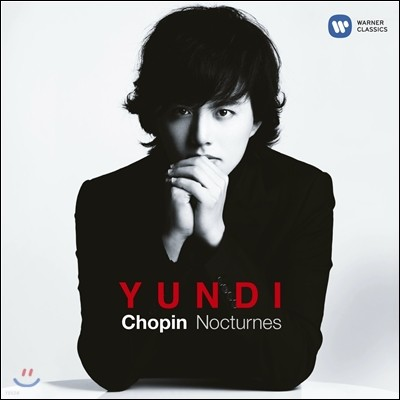 Yundi Li 쇼팽: 녹턴 전곡집 - 윤디 리 (Chopin: Nocturnes)