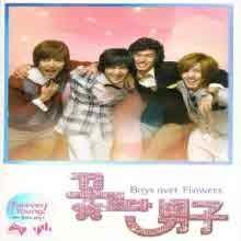 [DVD] 꽃보다 남자 박스세트 (Boys Over Flowers Boxset) (9DVD/미개봉)
