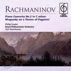 라흐마니노프 : 피아노 협주곡 2번ㆍ파가니니 광시곡