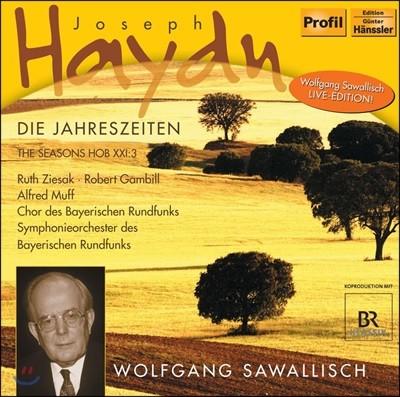 Wolfgang Sawallisch 하이든: 오라토리오 사계 (Haydn: The Seasons)