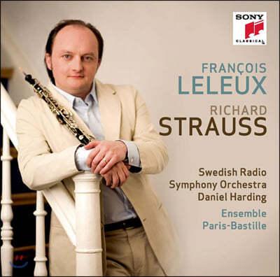 Francois Leleux 슈트라우스: 오보에 협주곡 - 프랑수와 를뢰 (Richard Strauss: Oboe Concerto)